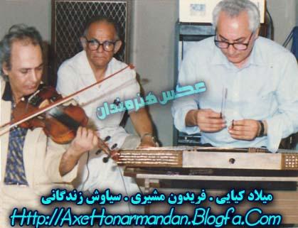 http://mosighi3.persiangig.com/axx/SIAVASH_MOSHIRI_MILAD_ARCHIVErasekhian.jpg