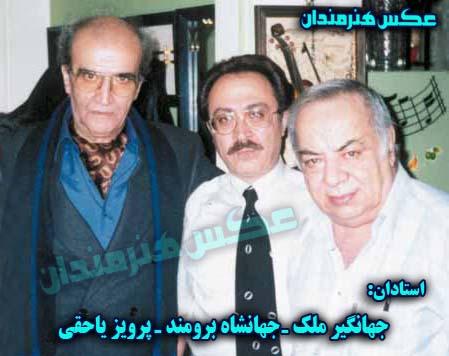http://mosighi3.persiangig.com/axx/parvizyahaghi_jahanshah_malek_ARCHIVE_SH_Rasekhian.jpg