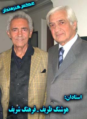 http://mosighi3.persiangig.com/axx/sharif_and_zarif_RasekhianArchive.jpg