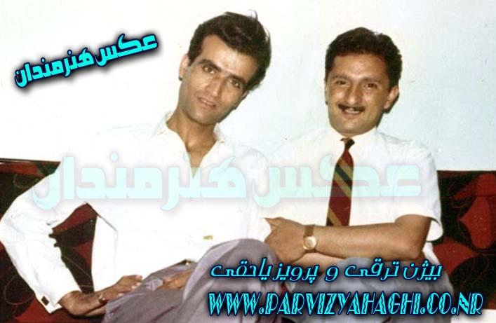 http://mosighi3.persiangig.com/parvizYahaghi_BijanTaraghi/NIJAN_PARVIZ_3.jpg