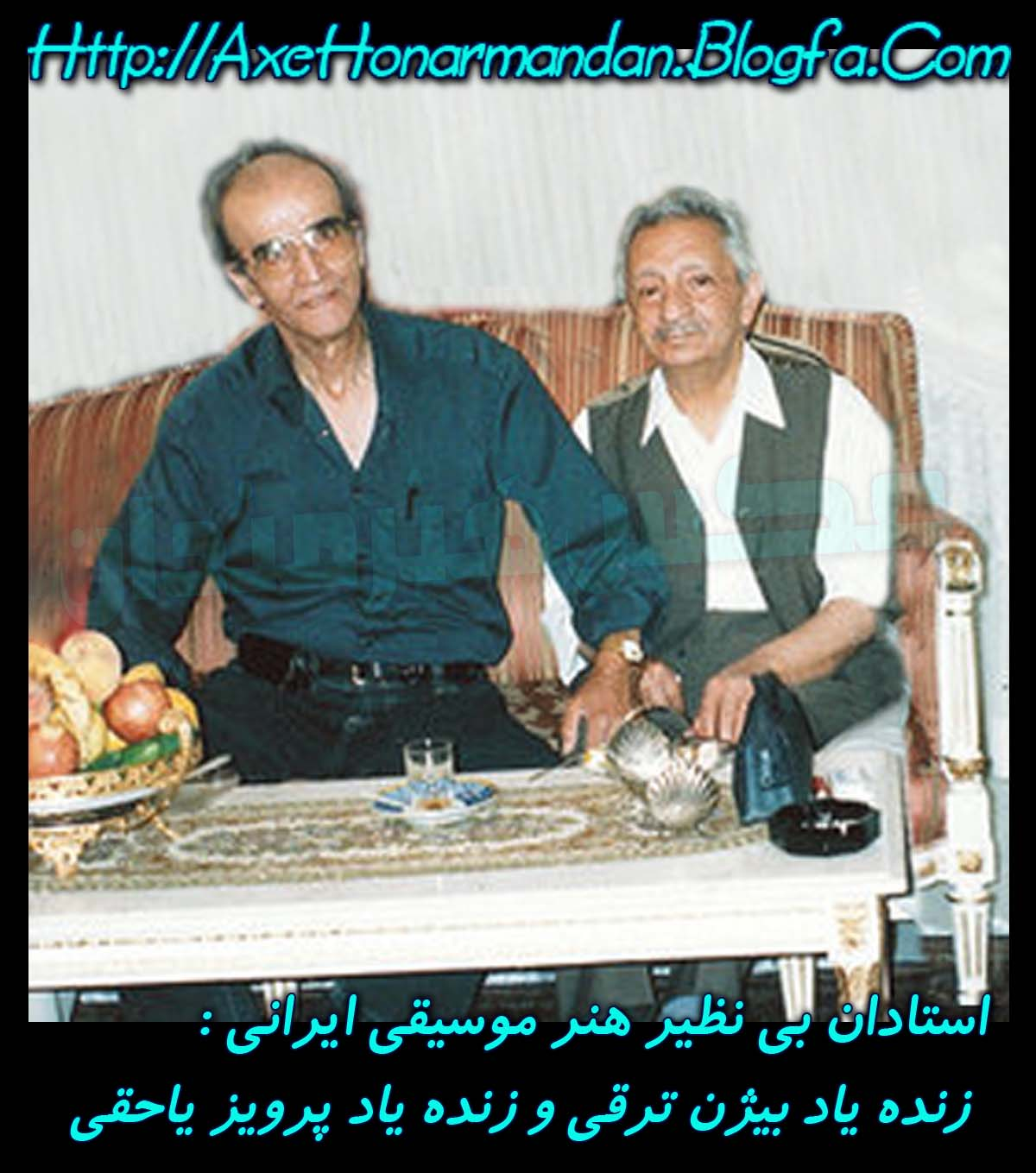 http://mosighi3.persiangig.com/parvizYahaghi_BijanTaraghi/ParvizYahaghi_BijanTaraghi_ShamimRasekhianARCHIVE209.jpg