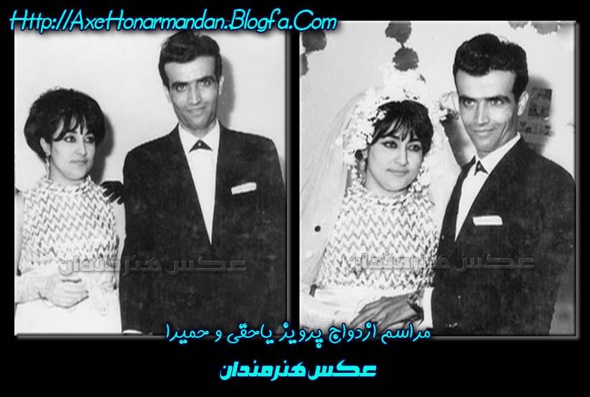 http://mosighi3.persiangig.com/parvizYahaghi_Homayra/yahaghi%20homayra%201.jpg